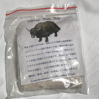 チベットピンクソルト Tibetan Pink Salt (その他)