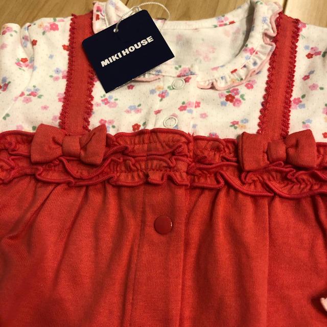 mikihouse(ミキハウス)のミキハウス ロンパース  70センチ キッズ/ベビー/マタニティのベビー服(~85cm)(ロンパース)の商品写真