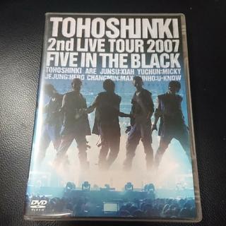 東方神起 - 東方神起 2nd LIVE TOUR 2007