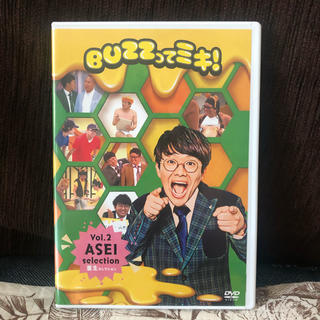 最安値🌟BUZZってミキ!vol.2亜生セレクション(お笑い芸人)