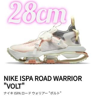 ナイキ(NIKE)のナイキズームロードウォーリアISPa 28cm NIKE ISPA(スニーカー)