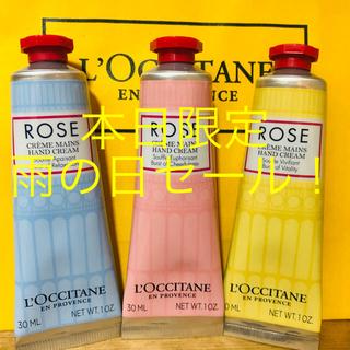 L'OCCITANE - ロクシタン ハンドクリームセット♡