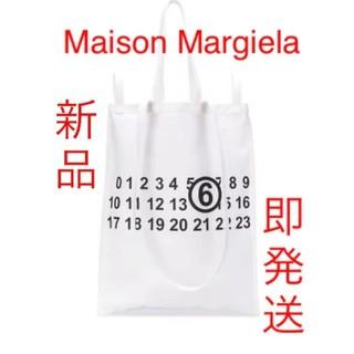マルタンマルジェラ(Maison Martin Margiela)の新品❗️MM6 Maison Margiela トートバック(トートバッグ)