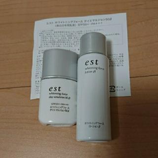 エスト(est)のest 化粧水と日中用乳液(化粧水/ローション)