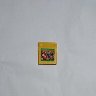ゲームボーイ(ゲームボーイ)のスーパードンキーコングGB(携帯用ゲームソフト)