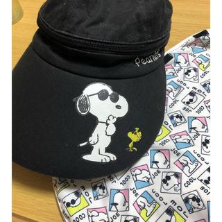 スヌーピー(SNOOPY)の保育士 帽子 3way(その他)