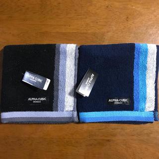 アルファキュービック(ALPHA CUBIC)のアルファキュービックのハンカチタオル2枚セット(ハンカチ/ポケットチーフ)