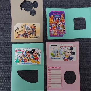 ディズニー(Disney)のディズニー テレフォンカード 50度 4枚セット(その他)