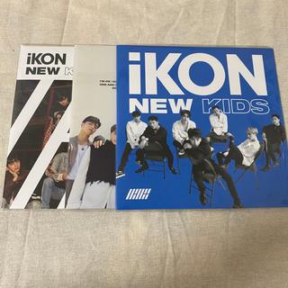 アイコン(iKON)のiKON NEWKIDS CD(K-POP/アジア)
