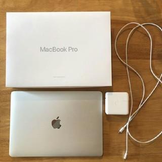 Apple - MacBook Pro 13インチ 2016 スペースグレイ