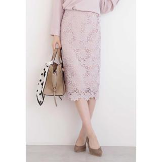 N.Natural beauty basic - ◆n.naturalbeautybasic◆ レースタイトスカート
