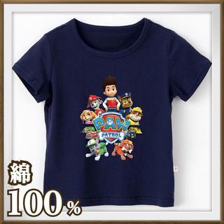 Disney - ◆売切間近◆ パウパトロール 110サイズ 半袖 Tシャツ 子供服