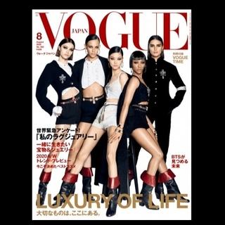 ボウダンショウネンダン(防弾少年団(BTS))の【BTS掲載】VOGUE JAPAN 2020年8月号❀新品❀(ファッション)