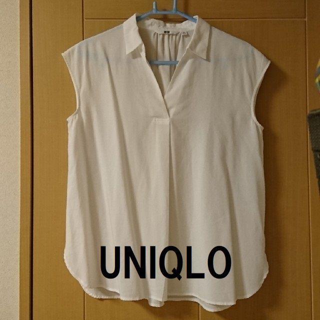 UNIQLO(ユニクロ)の★格安 UNIQLO(ユニクロ)シャツ 白★ レディースのトップス(シャツ/ブラウス(半袖/袖なし))の商品写真