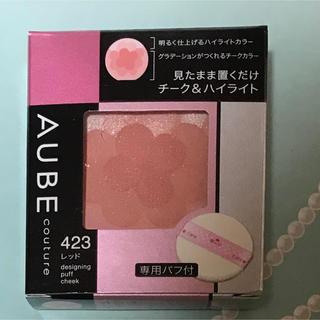 AUBE - (新品♡)オーブ チーク423