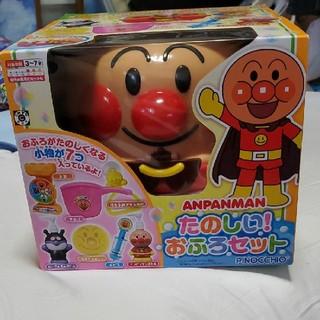 アンパンマン(アンパンマン)のアンパンマンお風呂セット(お風呂のおもちゃ)