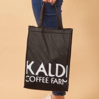 カルディ(KALDI)の【新品未使用】カルディ オリジナル保冷バッグ 黒(弁当用品)