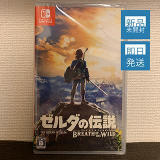 Nintendo Switch - 【新品未開封品】ゼルダの伝説 ブレス オブ ザ ワイルド Switch