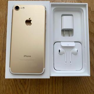 エーユー(au)のau iPhone7 128G 本体1部付属品(スマートフォン本体)