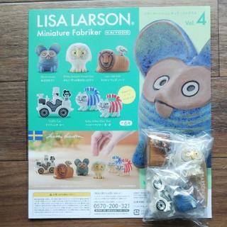 リサラーソン(Lisa Larson)の【4つセット】リサラーソン ミニチュアファブリカ vol.4(その他)
