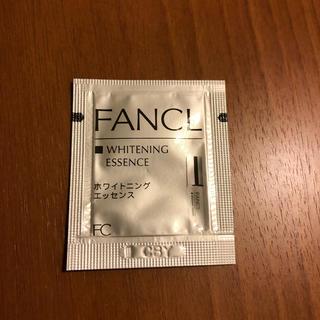 ファンケル(FANCL)のファンケル 美白美容液 サンプル(美容液)