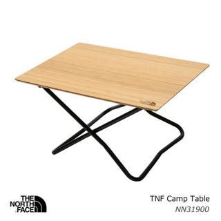 ザノースフェイス(THE NORTH FACE)の新品 ノースフェイス TNFキャンプテーブル(テーブル/チェア)
