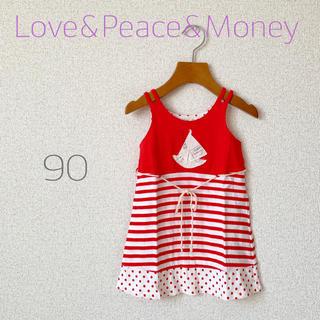 ラブアンドピースアンドマネー(Love&Peace&Money)のLove&Peace&Money マリンワンピース サイズ90(ワンピース)