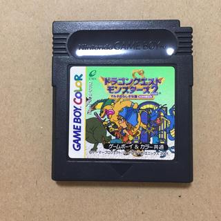 ゲームボーイ(ゲームボーイ)のドラゴンクエストモンスターズ2(携帯用ゲームソフト)