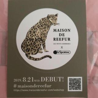 メゾンドリーファー(Maison de Reefur)のMAISON DE REEFUR  ステッカー 2枚(しおり/ステッカー)