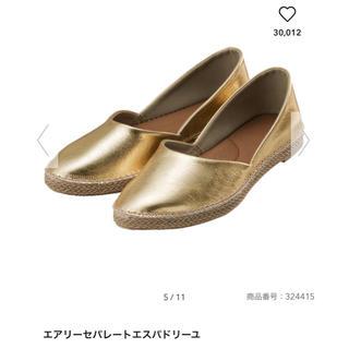 ジーユー(GU)のエアリーセパレートエスパドリーユ 靴(その他)