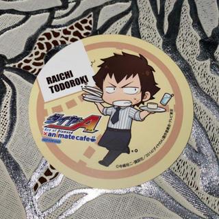 コウダンシャ(講談社)のダイヤのA×アニメイトカフェ コースター 轟雷市(カード)