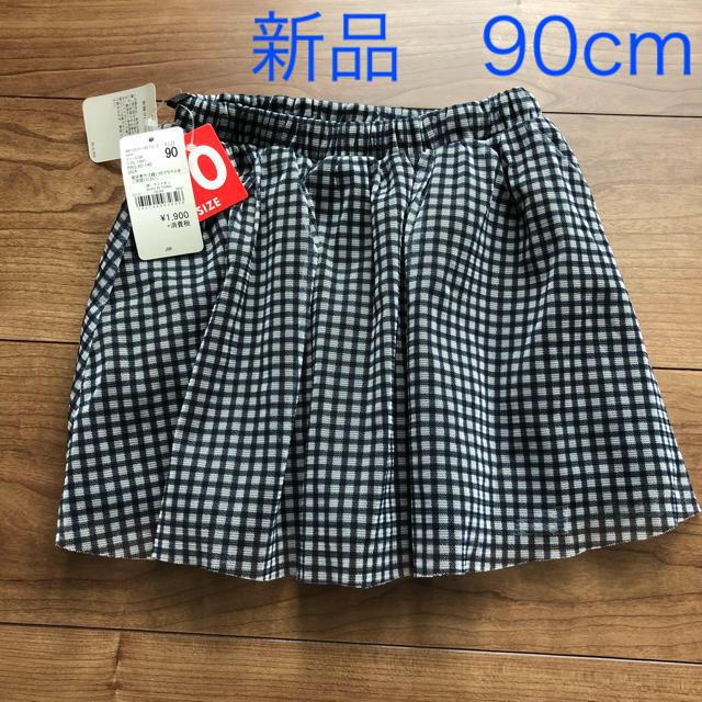MPS(エムピーエス)の新品 タグ付き MPS チュールスカート 90サイズ ブラック キッズ/ベビー/マタニティのキッズ服女の子用(90cm~)(スカート)の商品写真