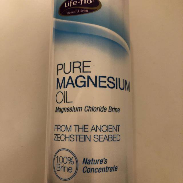 マグネシウム オイル ピュア