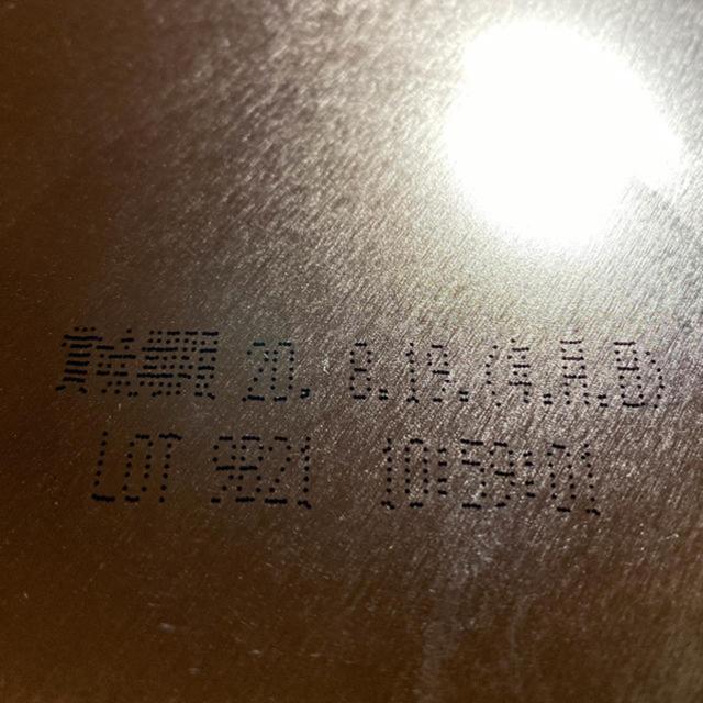 ビーンスターク すこやかM 800g 大缶 3缶セット キッズ/ベビー/マタニティの授乳/お食事用品(その他)の商品写真