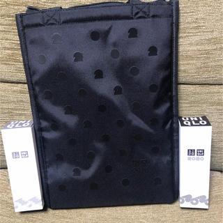 UNIQLO - ☆ ユニクロ ノベルティ  ミニステンレスボトル黒・シルバー・保冷バッグ