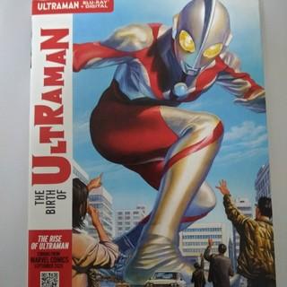 ウルトラマン前夜祭 ウルトラマン誕生 +7話 ブルーレイBOXセット 北米版(特撮)
