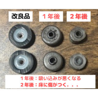 ダイソン(Dyson)のダイソン掃除機ヘッド消耗品(タイヤ4個+テフロンテープセット)(掃除機)
