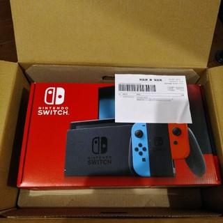 ニンテンドースイッチ(Nintendo Switch)の任天堂 Nintendo switch 本体 新品(家庭用ゲーム機本体)