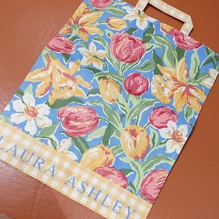 ローラアシュレイ(LAURA ASHLEY)のLAURA ASHLEY紙袋(日用品/生活雑貨)