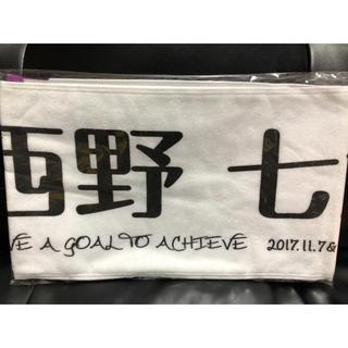 乃木坂46 - 乃木坂46 個別タオル[西野七瀬]東京ドームver.