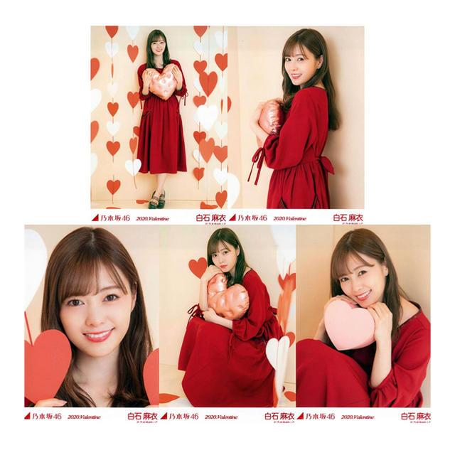 乃木坂46(ノギザカフォーティーシックス)の白石麻衣 2020 バレンタイン Valentine 5枚コンプ 5種コンプ エンタメ/ホビーのタレントグッズ(アイドルグッズ)の商品写真