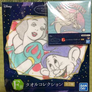 ディズニープリンセス 一番くじ 白雪姫 アリエル