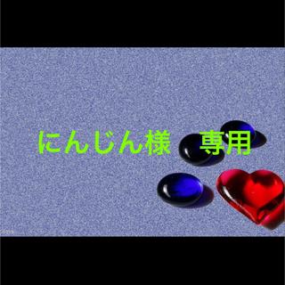 リンツ(Lindt)の【①と②のみ】リンツ チョコレートセット(菓子/デザート)
