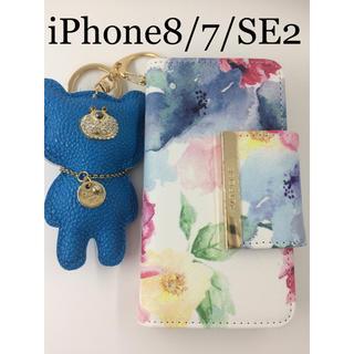 新品❤️iPhone 6/6s/7/8 大人可愛い花柄手帳型ケース❤️クマさん付(iPhoneケース)