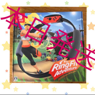 Nintendo Switch - ☆新品 リングフィットアドベンチャー☆