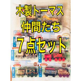 フィッシャープライス(Fisher-Price)の新品 木製トーマス 仲間たち セット 乗り物 おもちゃ(電車のおもちゃ/車)