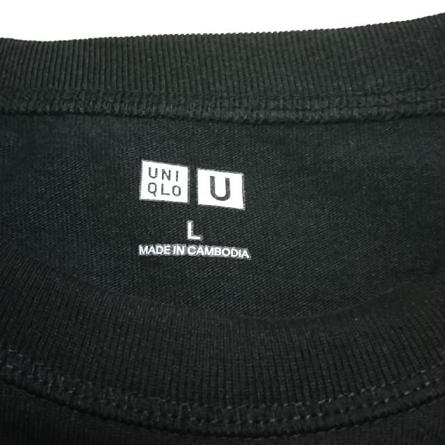 UNIQLO(ユニクロ)のユニクロ 2020年モデル クルーネックTシャツ Lサイズ ブラック 黒  メンズのトップス(Tシャツ/カットソー(半袖/袖なし))の商品写真