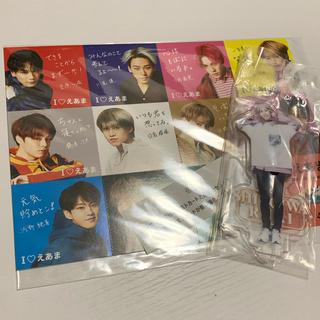 白岩瑠姫 アクリルスタンド JO1 ABCマート