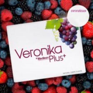 国内配送 ヴェロニカ 5袋 在庫なし