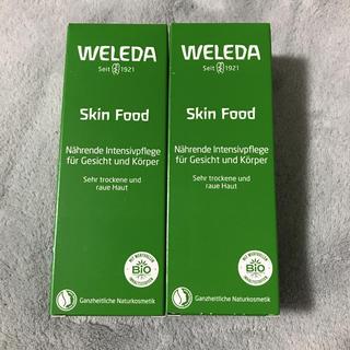 ヴェレダ(WELEDA)のヴェレダ スキンフード  75mL 2本(ボディクリーム)